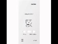 213419 Merten накладка для розетки для бритья (активно белый)